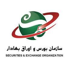 فایل اکسل داده های شاخص بازار دوم شرکتهای موجود در بازار نقد  بورس اوراق بهادار تهران از سال 87 الی تیرماه 95