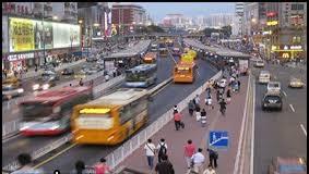 پاورپوینت بررسی تقسیم بندی روش های حمل و نقلی شهری مادرید
